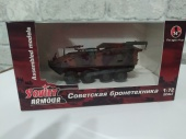 1:72 USMC Light Armored Vehicle-Recovery (LAV-R) - Tr7269